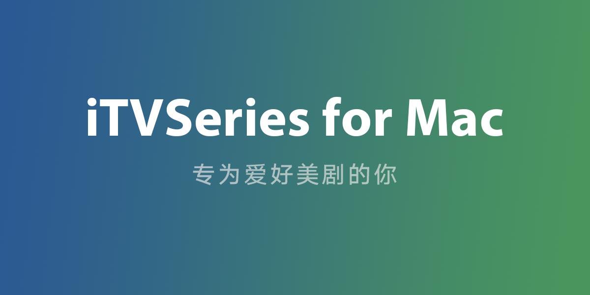 iTVSeries-for-Mac.jpg
