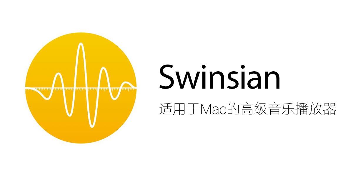 swinsian.jpg