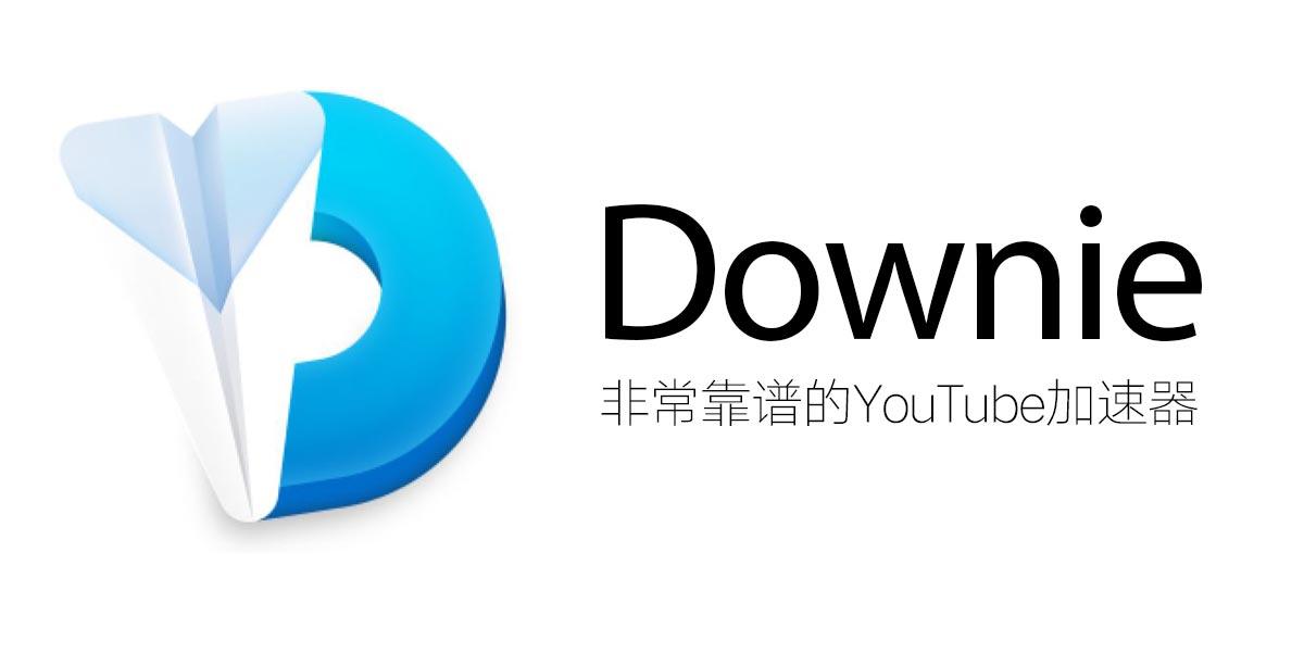 downie-1.jpg