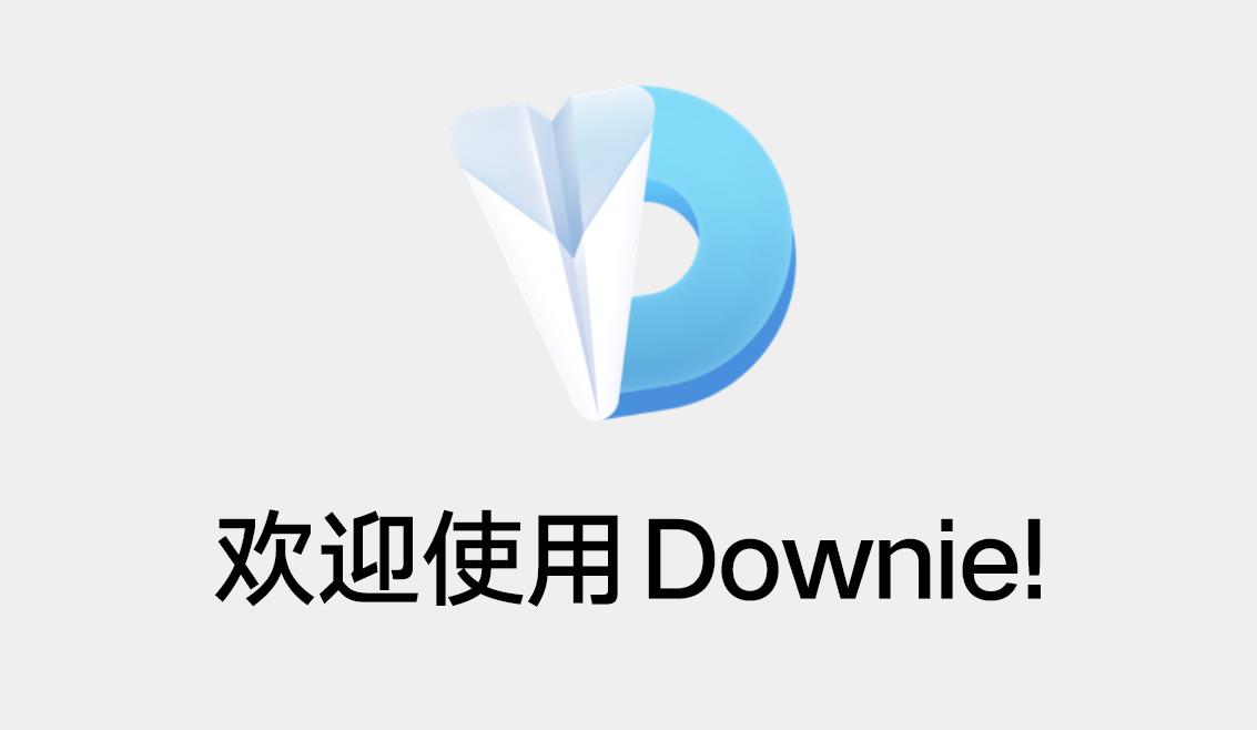 downie-3.png