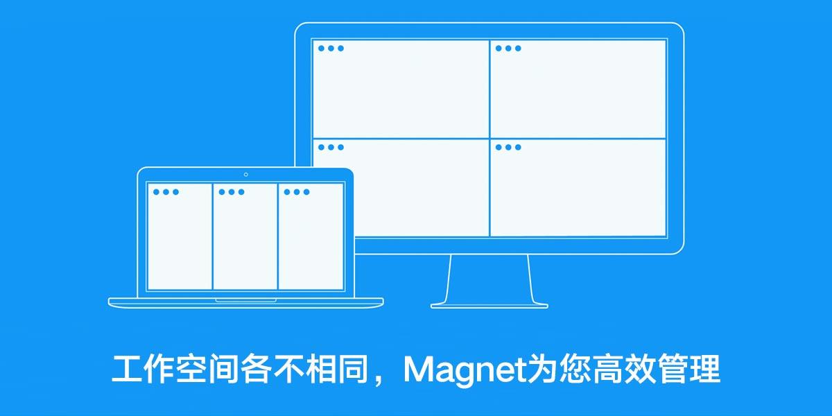 magnet-4.jpg