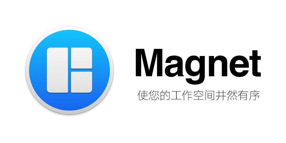 magnet-1.jpg